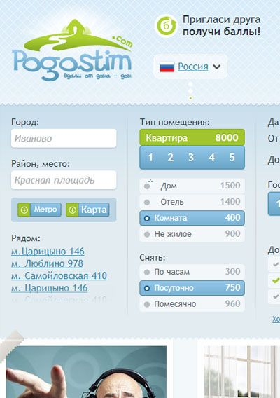 Daily rental service Pogostim in Russia